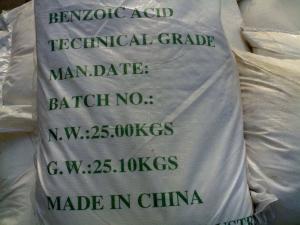 厂家直销工业级苯甲酸CAS:65-85-0