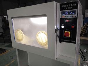第三方实验室恒温恒湿箱LB-350N低浓度恒温恒湿称重系统产品图片