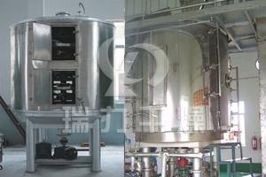 苯亚磺酸锌干燥机报价 苯亚磺酸锌干燥机价格
