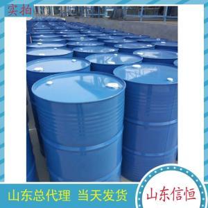 石油醚(馏程30-60,60-90,90-120)