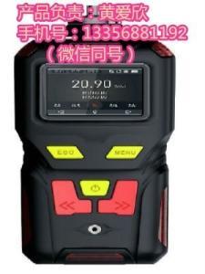 LB-MS4X泵吸式标准四合一多气体检测仪,好用 产品图片