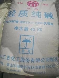 唐山三友纯碱 工业级轻质纯碱批发价格99.2含量