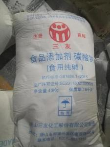 唐山三友食品级纯碱 碳酸钠批发价格