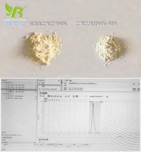 专注12年批发二苯乙烯苷90 95 98何首乌提取物对照品标准品厂家价格