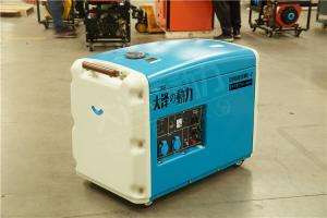 7千瓦柴油发电机建筑公司用