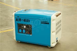 7千瓦自启动柴油发电机静音型