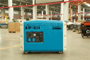 5千瓦无刷交流柴油发电机