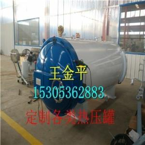 鲁贯通实验室热压罐批量生产 价格合适 品质保证