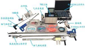 固定污染源颗粒物测定标准LB-70C低浓度烟尘烟气测试仪产品图片