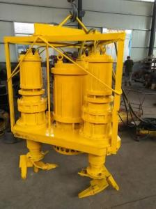 两边带搅拌器潜水清淤泵-淤泥泵