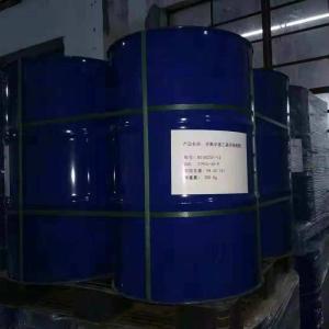 全氟碘乙烷 产品图片