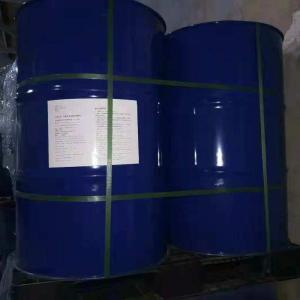 全氟烷基乙烯 产品图片