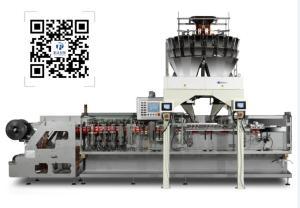 厂家直销丨给袋式粉末自动包装机丨果汁异型袋包装机