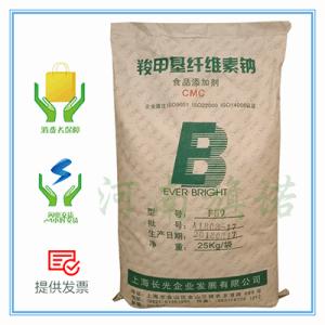 上海长光  CMC  羧甲基纤维素钠