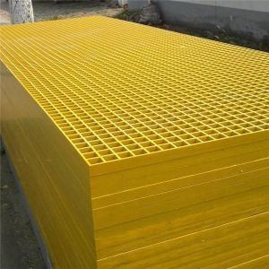 濟南玻璃鋼格柵板 玻璃鋼格柵蓋板批發