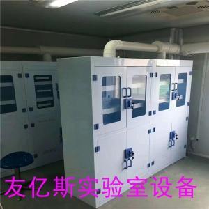 深圳PP藥品柜.器皿柜.試劑柜