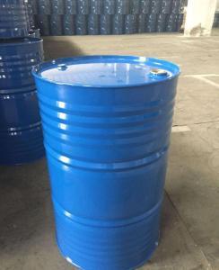 六氟环氧丙烷 产品图片