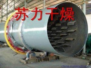 品质精良:硝酸钠专用烘干机