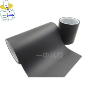 0.01mm哑黑PET石墨胶带 超薄 防指纹