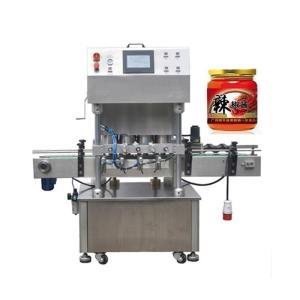 全自動大容量分裝機 顆粒粉末大米雜糧堅果洗衣粉肥料定量灌裝機
