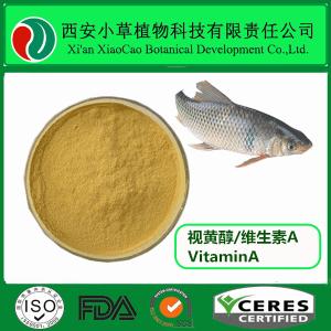 維生素A 視黃醇 VA 98%  魚類來源  廠家直銷