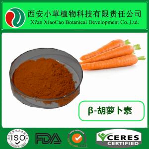β-胡蘿卜素 1%~20%  胡蘿卜提取  廠家直銷