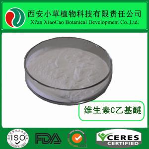 維生素C乙基醚 98% VC乙基醚  美白  修復皮膚