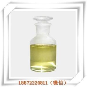 N,N-二乙基间甲苯胺 热销品