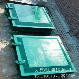 方形拍门800*800矩形玻璃钢拍门外形结构 玻璃钢方拍门安装使用方法 产品图片