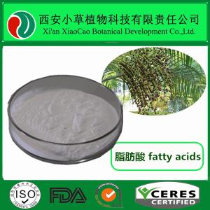 鋸葉棕提取物 脂肪酸45% 天然提取物 廠家直銷