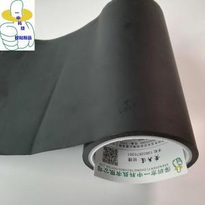 [厂家推荐]石墨单面胶带 0.01mm厚黑色超薄PET胶带