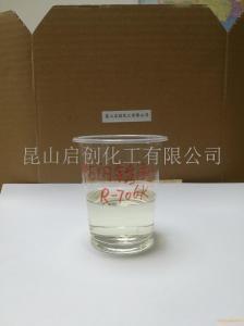 水性防闪锈剂 R-706K(更适合用于水性醇酸树脂体系) 产品图片