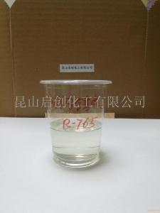 防闪锈剂 R-765((可以替代美国瑞宝Raybo 60海明斯FA 179)