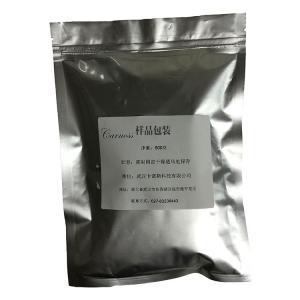 优质盐酸金刚烷胺 现货