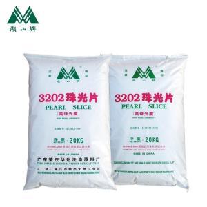 厂家直销EGDS硬脂酸乙二醇双酯珠光剂3202珠光片
