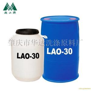 氧化胺 LAO-30 椰油酰胺丙基氧化胺 增泡 LAO30產品圖片
