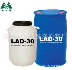 厂家直销表面活性剂LAD-30月桂基两性醋酸钠