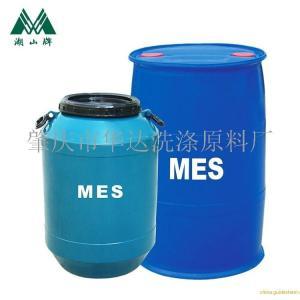 厂家直销 湖山牌 MES 磺基琥珀酸单脂二钠
