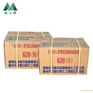 638增稠剂聚乙二醇6000双硬脂酸酯增稠洗发沐浴露纺织印染增稠剂