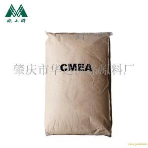 CMEA 椰油酸单乙醇酰胺 不含甘油 固体6501片
