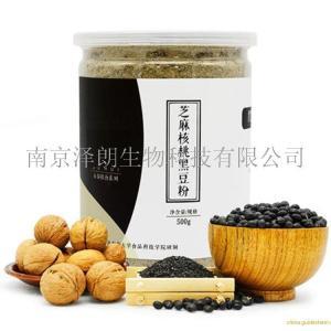 南京黑豆芝麻核桃粉五谷代餐粉代加工