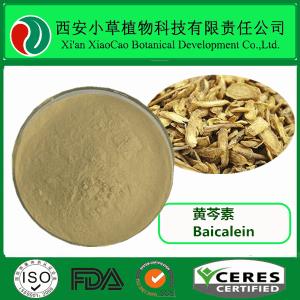 黄芩素 98% HPLC 黄芩苷元 黄芩黄素  黄芩提取物  厂家直销