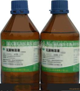 药用乳酸钠溶液  达到医用药典标准 500ml一瓶