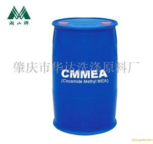 椰油酸甲基单乙醇酰胺CMMEA