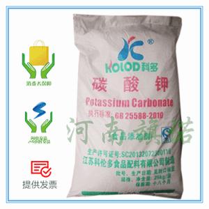 正品 碳酸钾