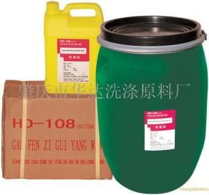 乳化硅油(HD-108柔润剂)洗发水香波柔软剂