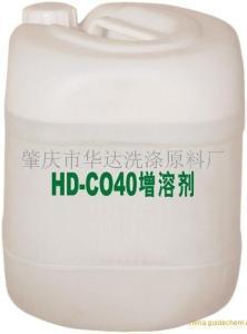 厂家直销HD-CO40香精增溶剂(助溶剂)