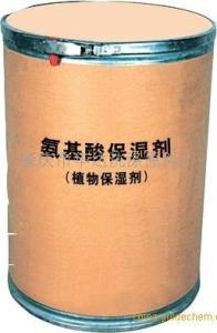 厂家直销氨基酸保湿剂