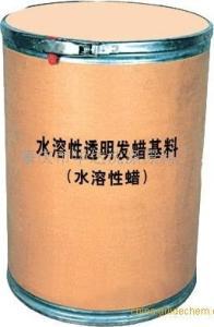 水溶性透明发蜡基料(水溶性蜡)