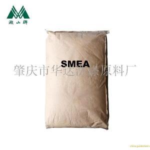 硬脂酸单乙醇酰胺SMEA